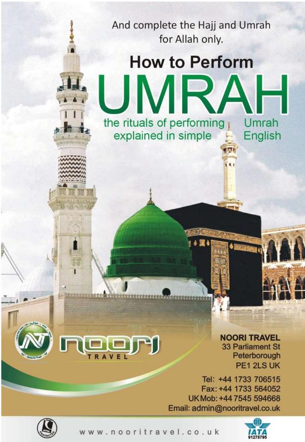 Umrah Guide In Tamil Pdf