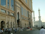 Al Eiman Royal (Makkah)