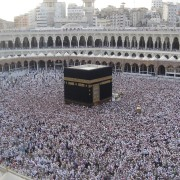 Saudi government is set to increase the quota for Hajj & Umrah