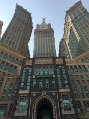 Umrah Fees To Be Abolished