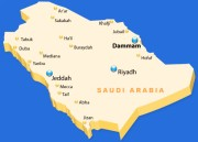 Security Officer Shot In Dammam